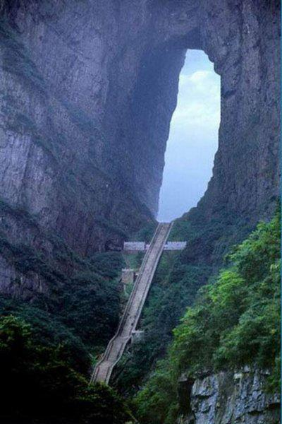 heaven-gate-mountain China