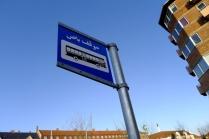 Busstop caption in Arabic