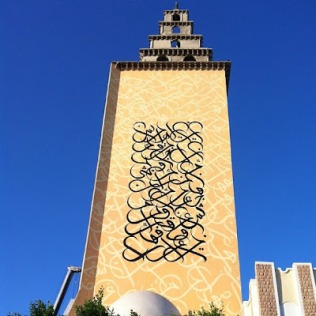 Elseed_tunisia_streetartnewses_6