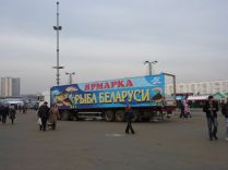 """Belorussian Fish Market"""